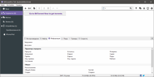 BitTorrent Pro 7.11.4 Crack Build 46067 + Free Download [Latest]